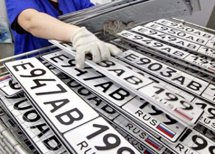 номера автомобилей
