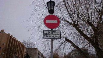 Штраф за въезд под знак «кирпич»