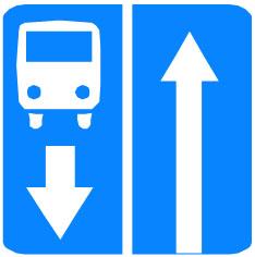 Штрафы за автобусную полосу: правила движения по выделенной полосе