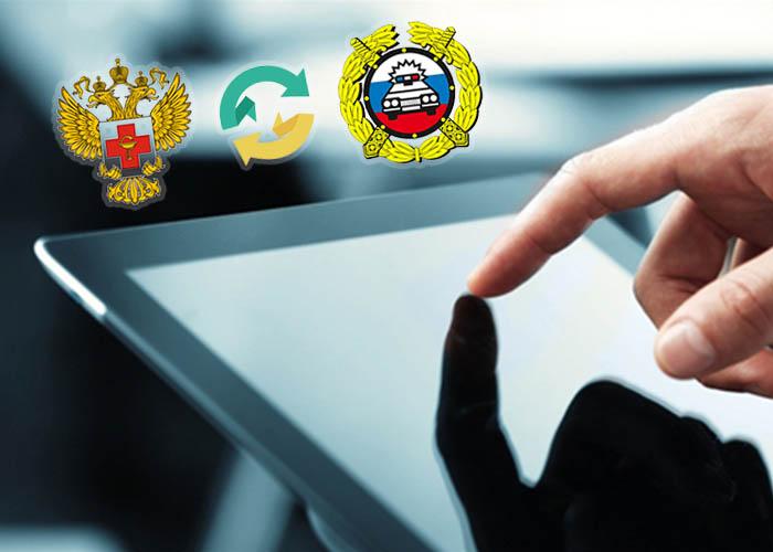 МВД получит доступ к базе данных о здоровье водителей