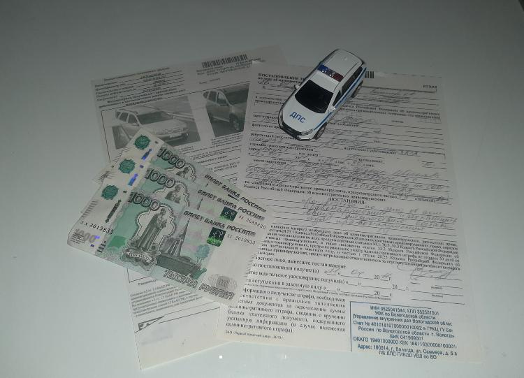 За что может быть штраф ГИБДД 3000 рублей?