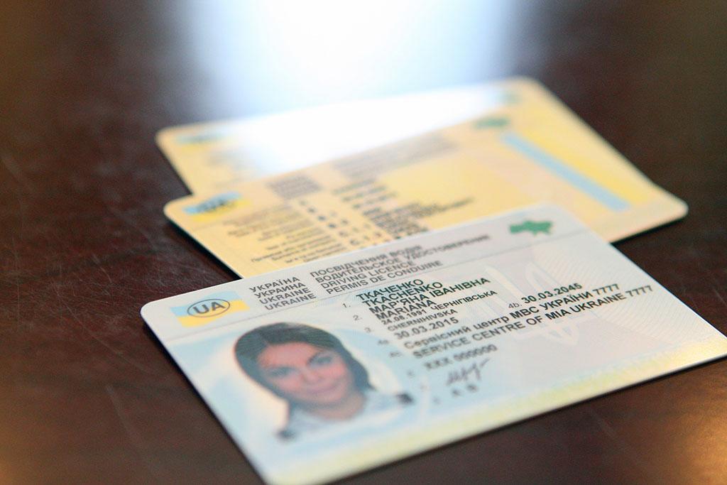 Можно ли ездить с украинскими правами в России? Как обменять на российские?