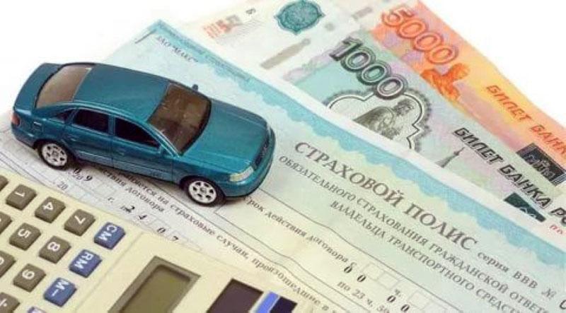 Можно ли вернуть или продать страховку при продаже машины?