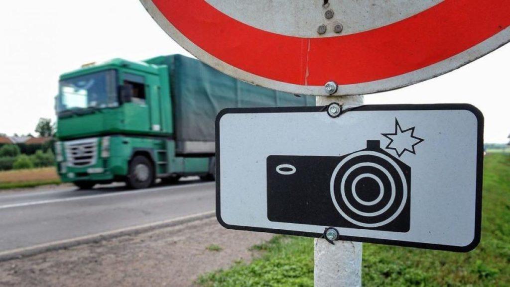 Можно ли оспорить штраф, если нет таблички фотофиксация?